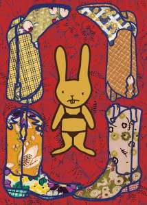 Bunny Boots 2 - fabric illustration by Marla Goodman