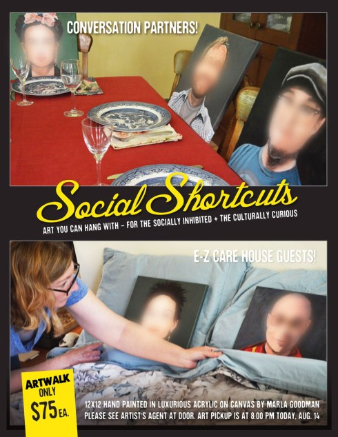 Social-Shortcuts-houseguests-blur